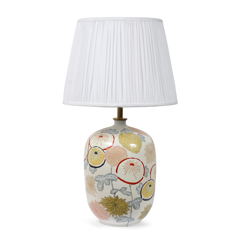Flome Lamp